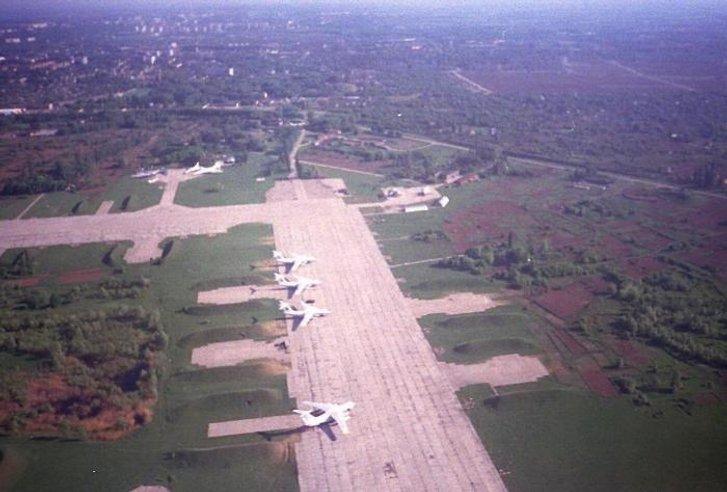 Авіаційна база «Полтава»