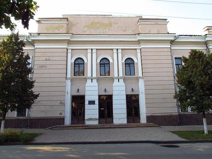 Полтавська обласна філармонія, що знаходиться у приміщенні колишньої Великої хоральної синагоги