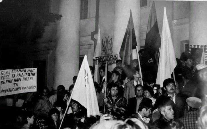 Полтава (літо 1990 року)