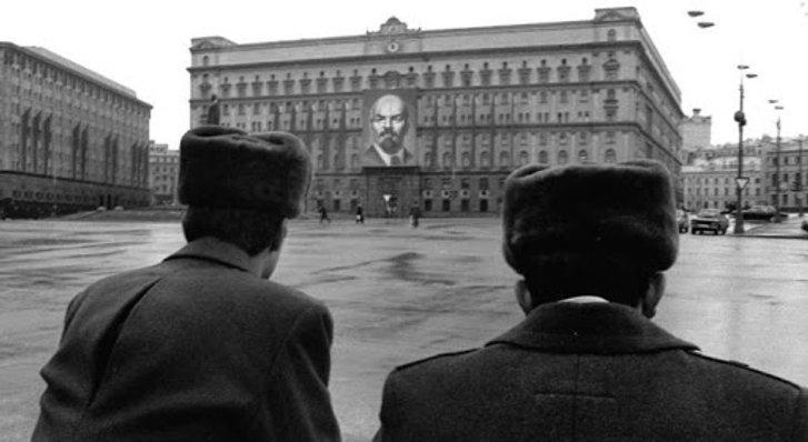 Лубянка – ґебістське лігво у Москві