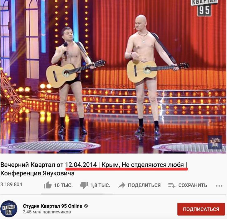 Зеленському кінобізнес важливіший за Україну_1