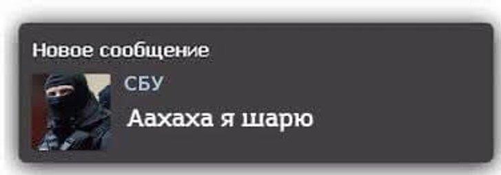 Зе-команда втрутилася в агресивний переділ проросійського електорату_1