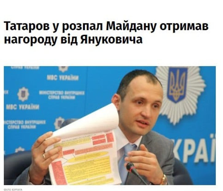 5 років Майдану: вбивці Небесної сотні досі на волі_1