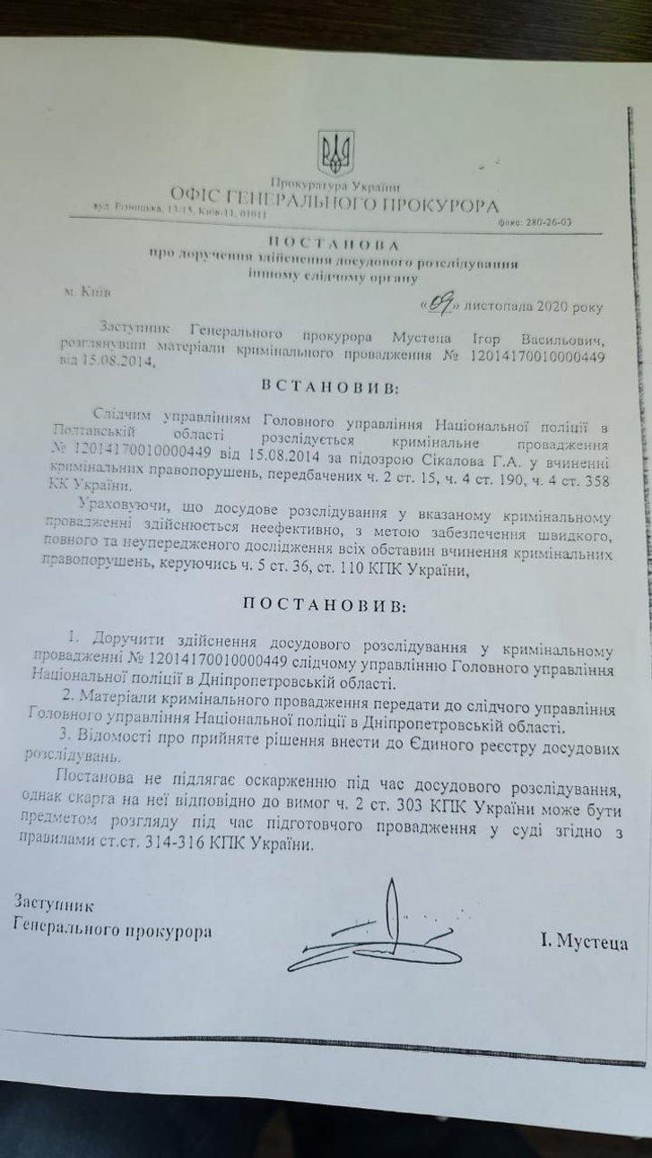 Хмільний кардинал Ілля Павлюк_7