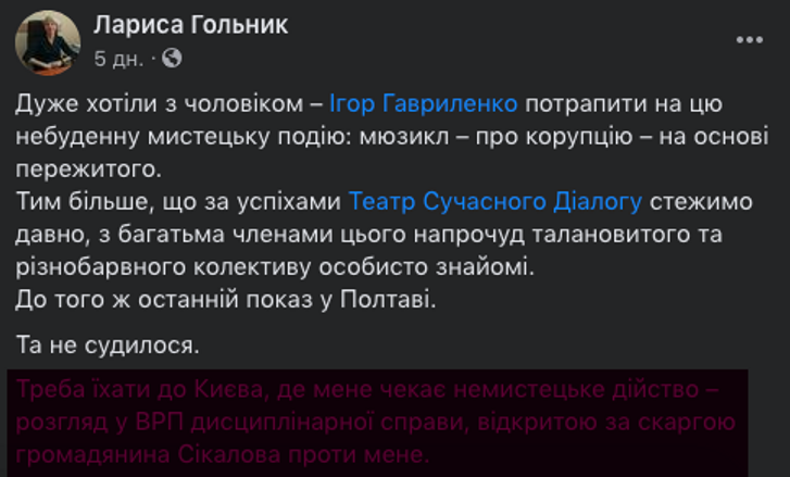 Володимир Зеленський продовжує гвалтувати Конституцію_1