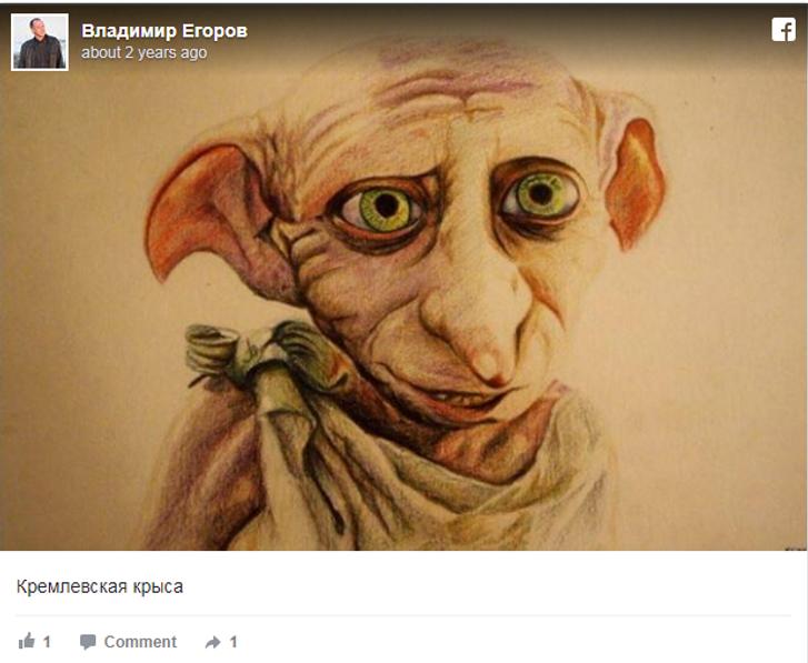 """Російський """"залізний"""" щур Путін задумав на Донбасі криваві провокації_1"""