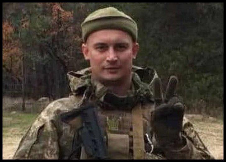 Солдат 33-річний В'ячеслав Олексієнко