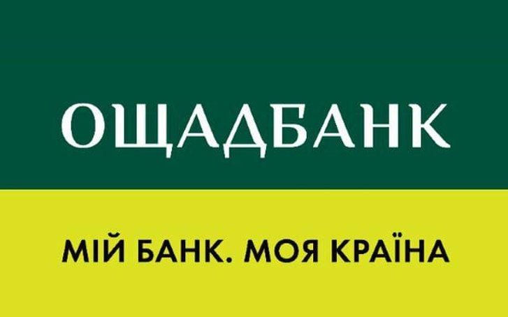 «Ощадбанк» – приватний гаманець Зеленського?_1