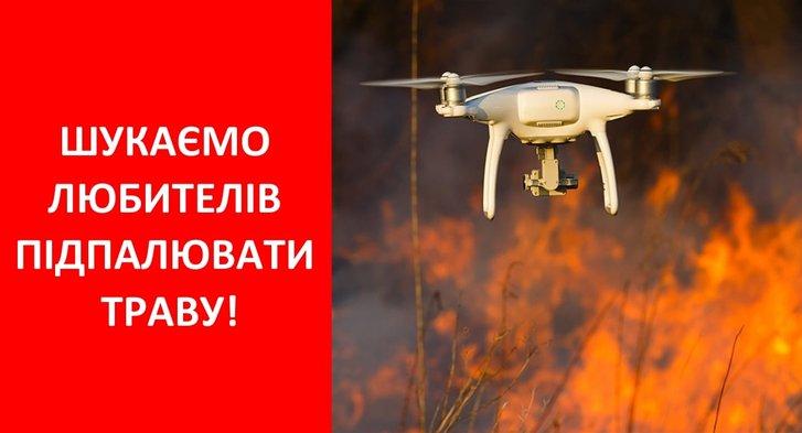 Поліція Полтавщини не спіймала жодного палія трави_2