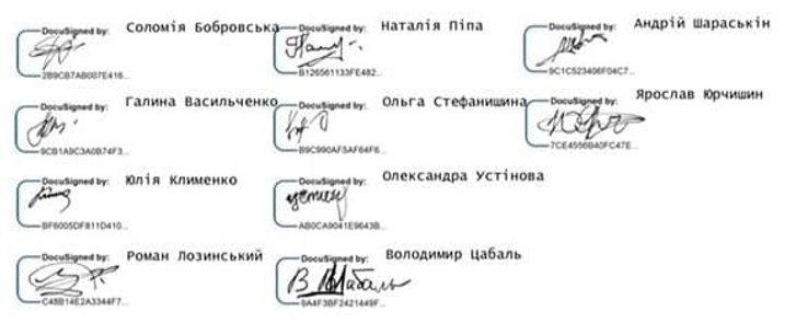 Кіра Рудик вигідно домовилася з ОП про продаж «Голосу»_1
