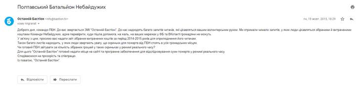 Історія про волонтерів, депутатів, вибори, церкву та парафіян_1