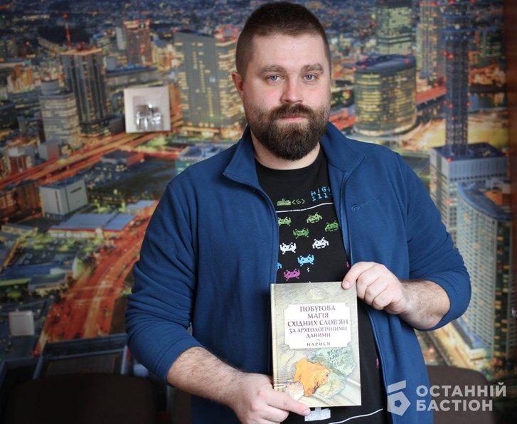 Юрій Пуголовок