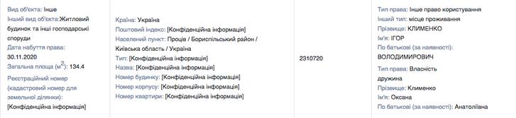 Голова Нацполіції та троє його заступників отримали матеріальної допомоги на 425 тисяч гривень_2