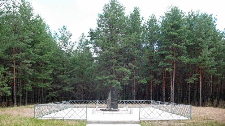 У Малій Перещепині зруйнували пам'ятник на могилі хана Кубрата_2