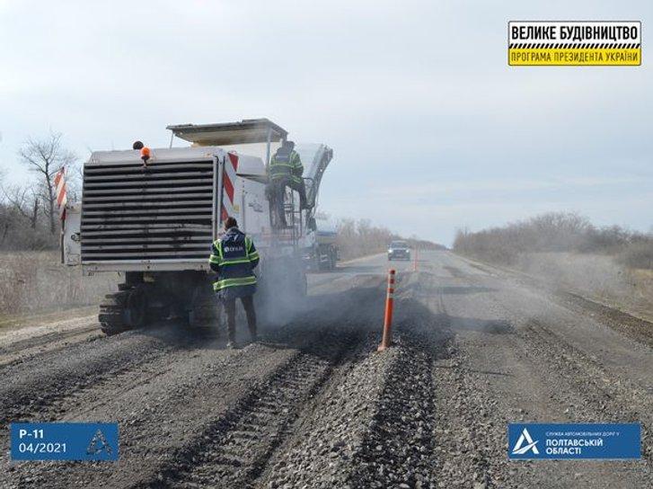 У Машівській громаді відновили ремонт дороги «Полтава-Красноград»_1