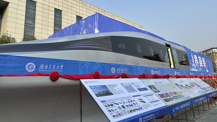 Прототип нового надшвидкісного потягу показали у КНР_1