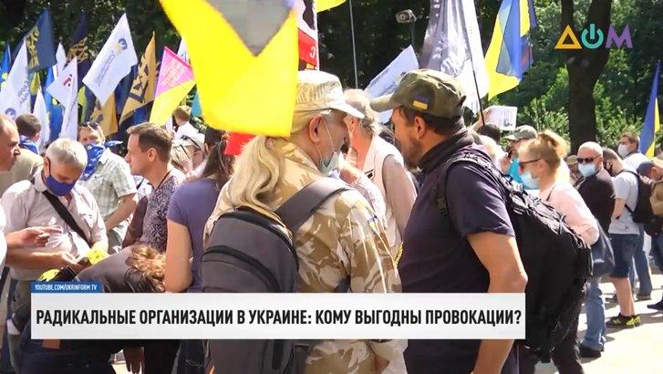 Держтелеканал «Дом» застосовує темники кремлівських пропагандистів_1