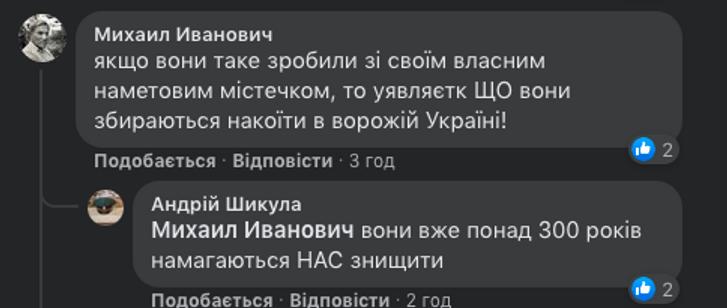 Російські терористи спалили власне наметове містечко_3