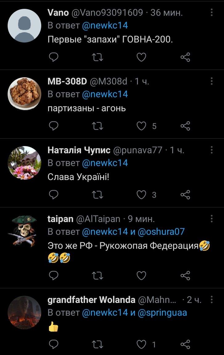 Російські терористи спалили власне наметове містечко_5
