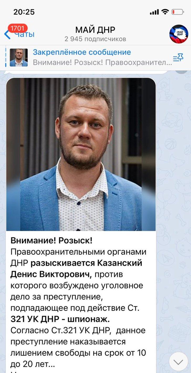 Терористи «ДНР» оголосили в розшук представника України у ТКГ_1