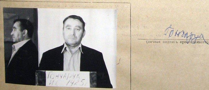Іван Гончарук після арешту, 1987 р.