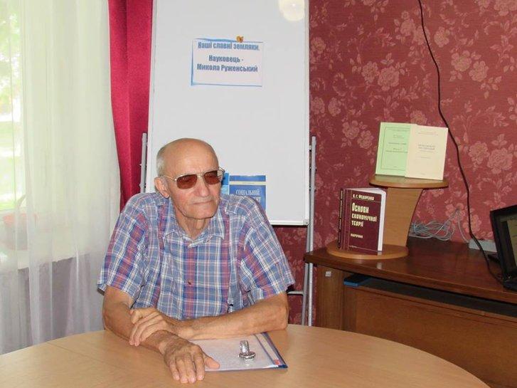 Ілля Кива захистив дисертацію_16