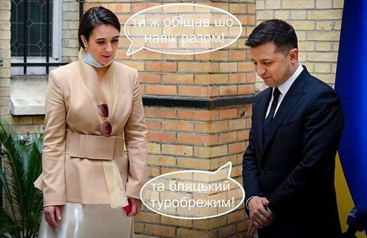 Мендель йде від Зеленського: прессекретарку Зеленського знову тролять_2