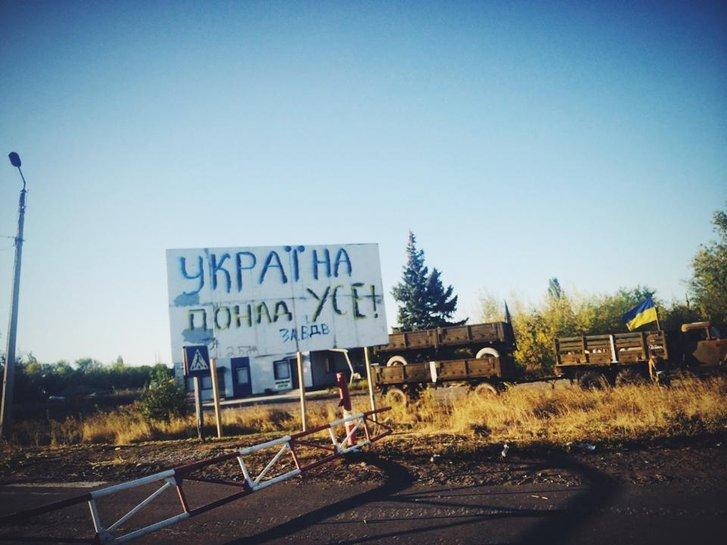 Бійці ДУК ПС повертаються до «улюбленого режиму» війни_1