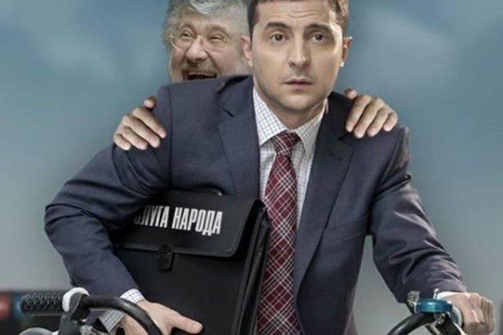 """Українець знай """"своє місце"""": """"Слуги"""" пропонують саджати за згадку про євреїв у владі_2"""