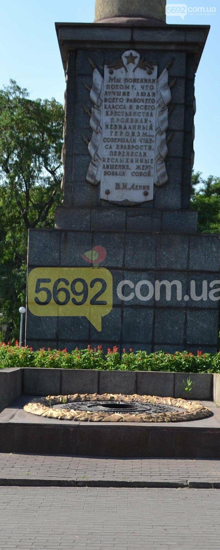 У Кам'янському вирішують чи буде у місті пам'ятник автору логотипу Lufthansa та емблеми ОУН_1