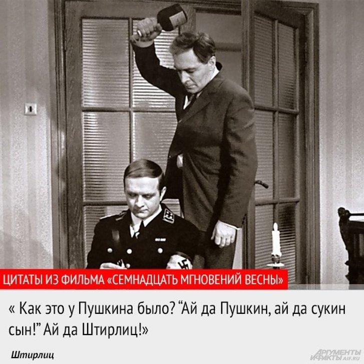 Антиутопія на тему як Штірліц-Медведчук перемогу святкував_1