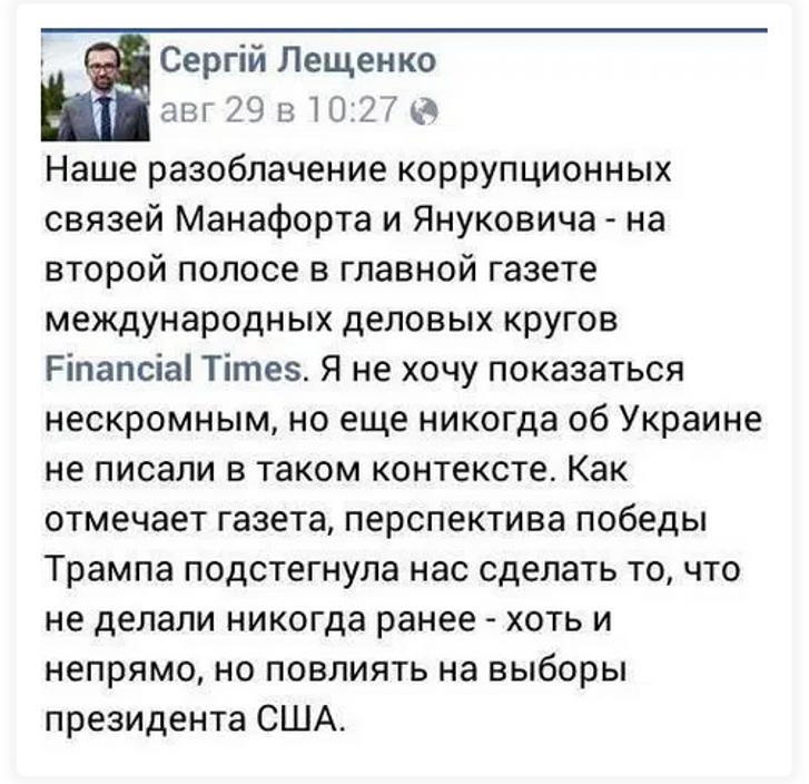 «Божа роса» Сергія Лещенка_1