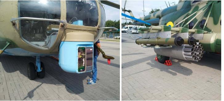 Мі-8МСБ-В від АТ