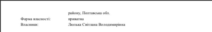 Полтавський Голбан стане членом італійської мафії._12