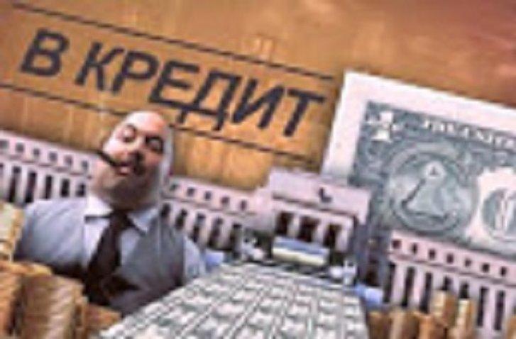 Україна продовжує кланятися МВФ, ніби священним коровам, а вони нас заганяють у ще більші злидні_1