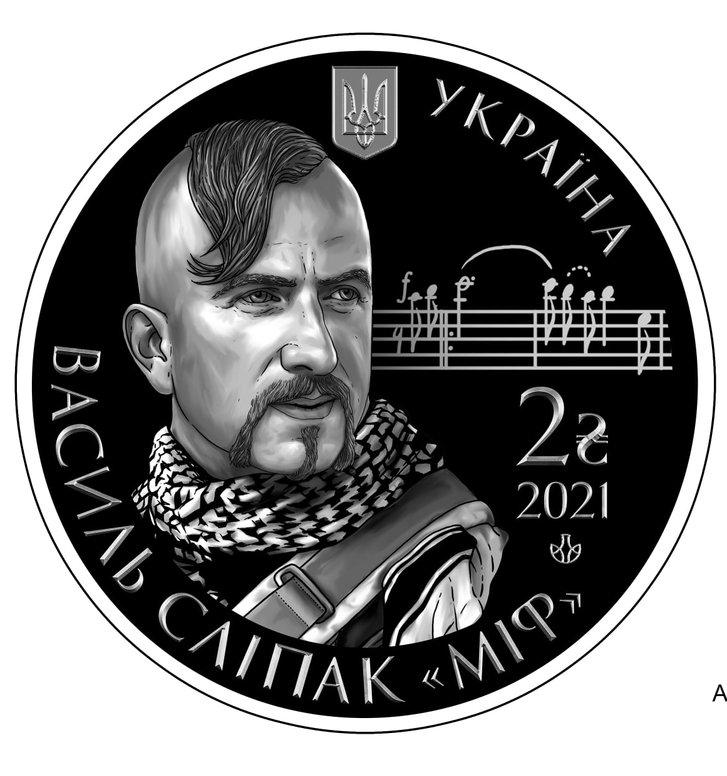 НБУ випускає монету на честь Василя Сліпака_1