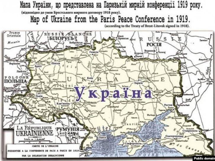 Через форму збірної з футболу з Кримом українці та іноземні посольства продовжують тролити РФ_1