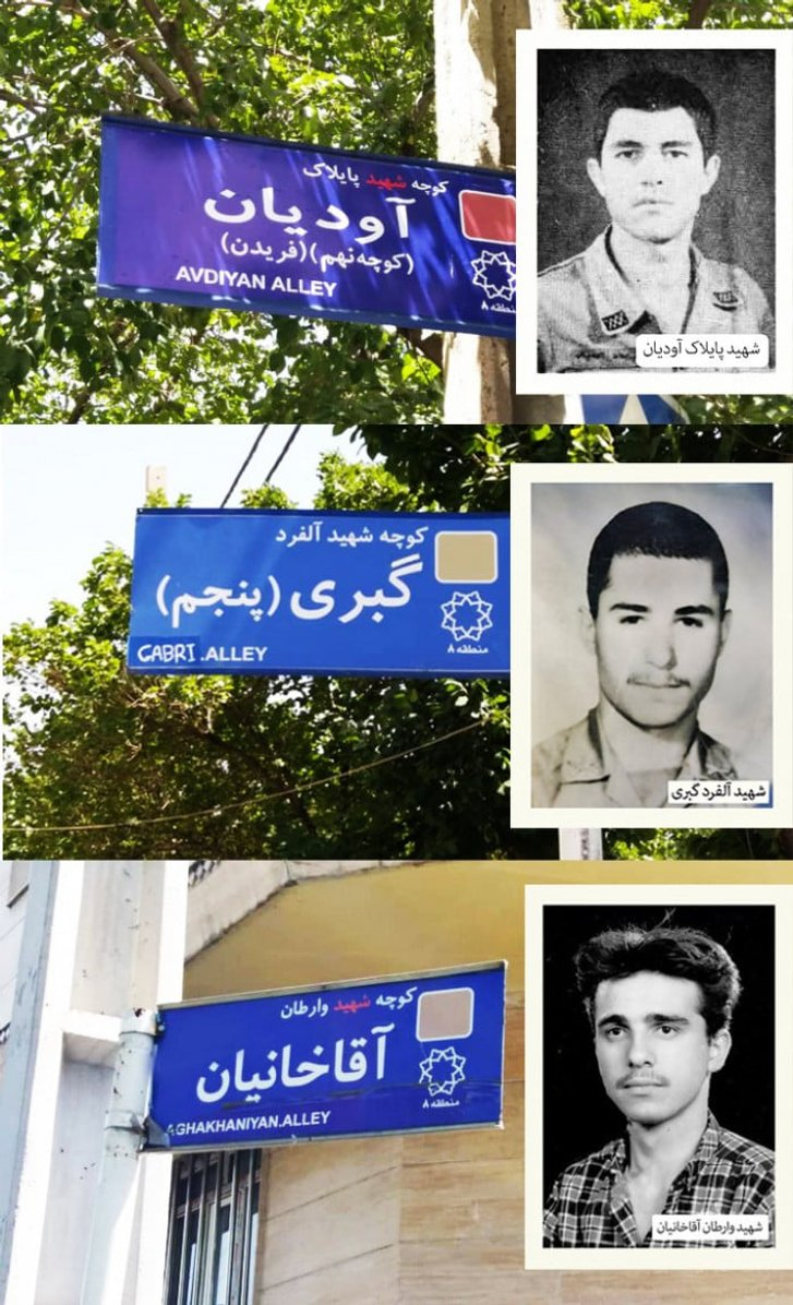 Жест доброї волі: у Тегерані перейменували кілька вулиць на честьвірменськихвоїнів_1