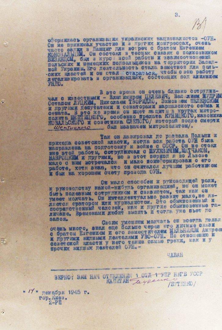 Євген Коновалець. До 130-річчя від дня народження СЗРУ опублікувала маловідомі документи_4