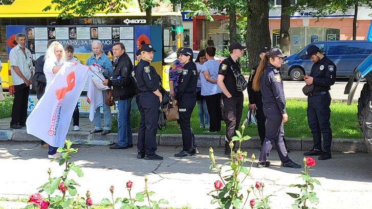 Поліція з українським народом