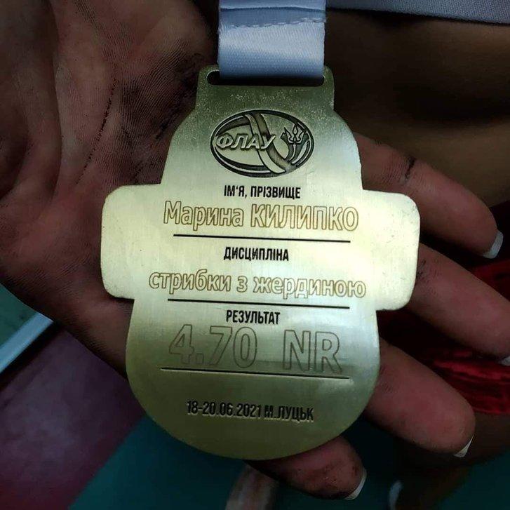 Переможна медаль