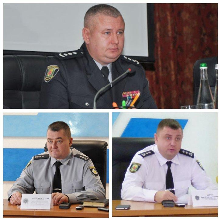Андрій Замахін, Олександр Терела, Сергій Бейгул
