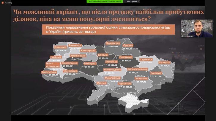 На Полтавщині 1 гектар сільгоспугідь коштує понад 30 тисяч гривень_1