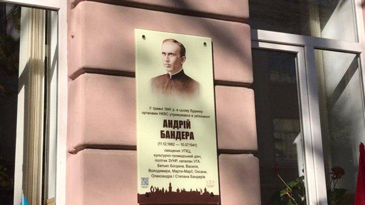 80 років тому у Києві більшовики розстріляли отця Андрія Бандеру – батька Провідника ОУН_1