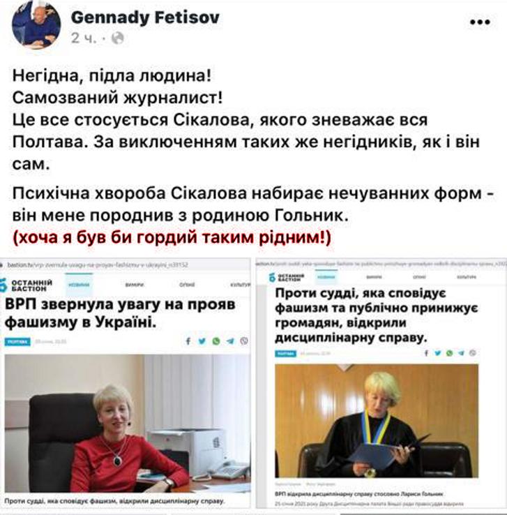 Верховна Рада розігнала Вищу раду кривосуддя_8