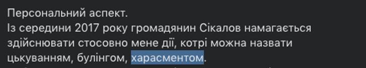 Верховна Рада розігнала Вищу раду кривосуддя_10