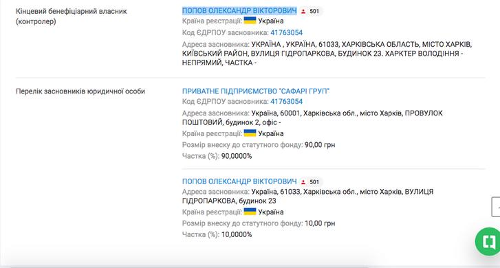 Очільник ДБР взяв під крило казнокрада._11