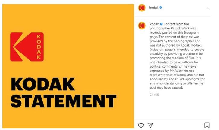 Подвійні стандарти:корпорація«Kodak» вибачилася перед КНР за висвітлення репресій_1