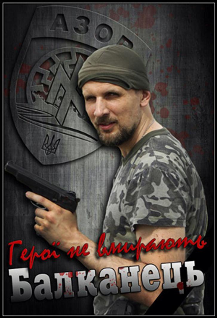 25 липня − день смерті ідеолога Азову Ярослава Бабича та 16-річного спортсмена Степана Чубенка_2