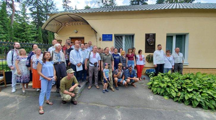 На Київщині відкрили барельєф педагогу і перекладачу Олександру Кониському_1